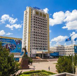 казНУ им аль-Фараби Алматы Казахстан