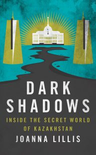 Dark Shadows Джоанна Лиллис книга Казахстан