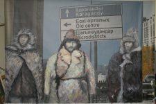 Сауле Сулейменова Астана Astana Line