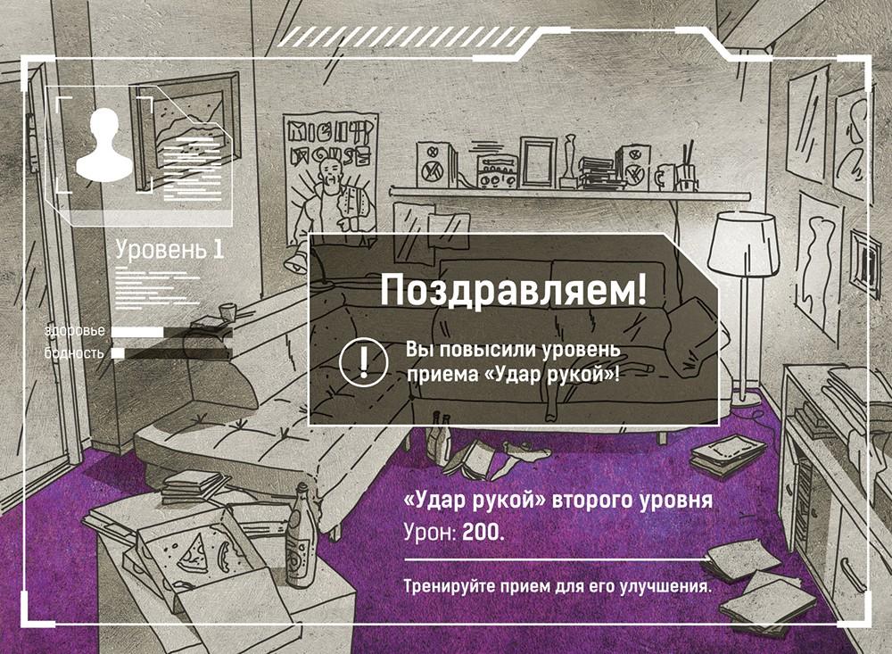 геймер интерфейс виртуальная реальность задрот игра Данияр Сугралинов