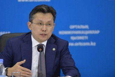 бахыт султанов аким астаны указ президента столица министр финансов
