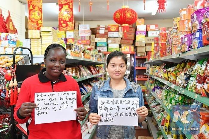 в Африке письма из Африки синофобия китай пекин учеба колонка Айнура Абсеметова ООН