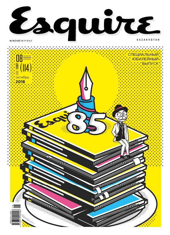 Esquire Kazakhstan 85 лет октябрь 2018 обложка