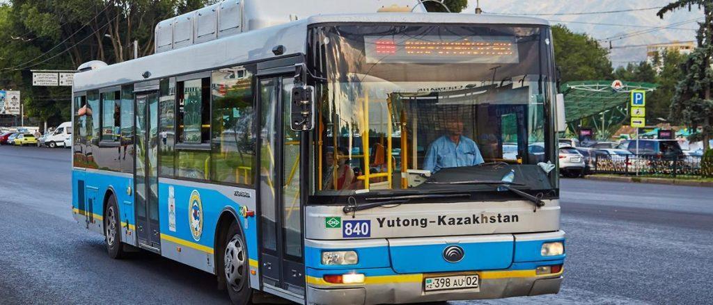 автобус Алматы Казахстан общественный транспорт водители автобусов