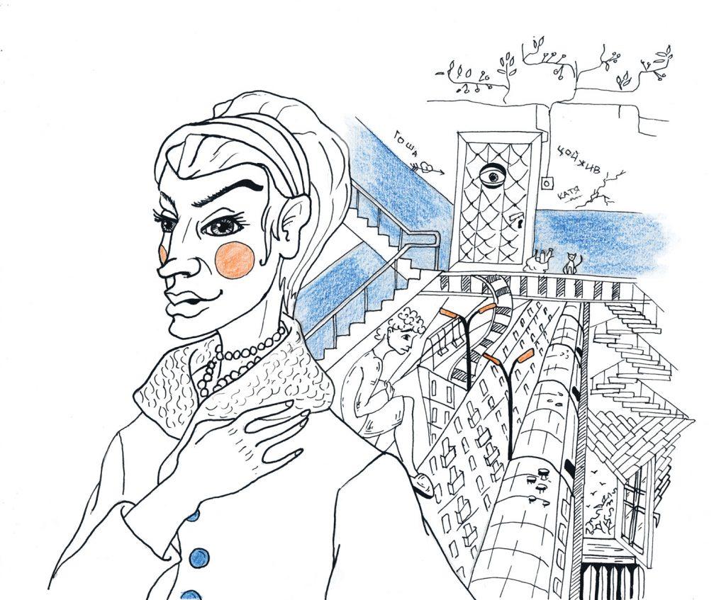 Меруерт Алонсо чтение отрывок Шантеклера Елена Винникова
