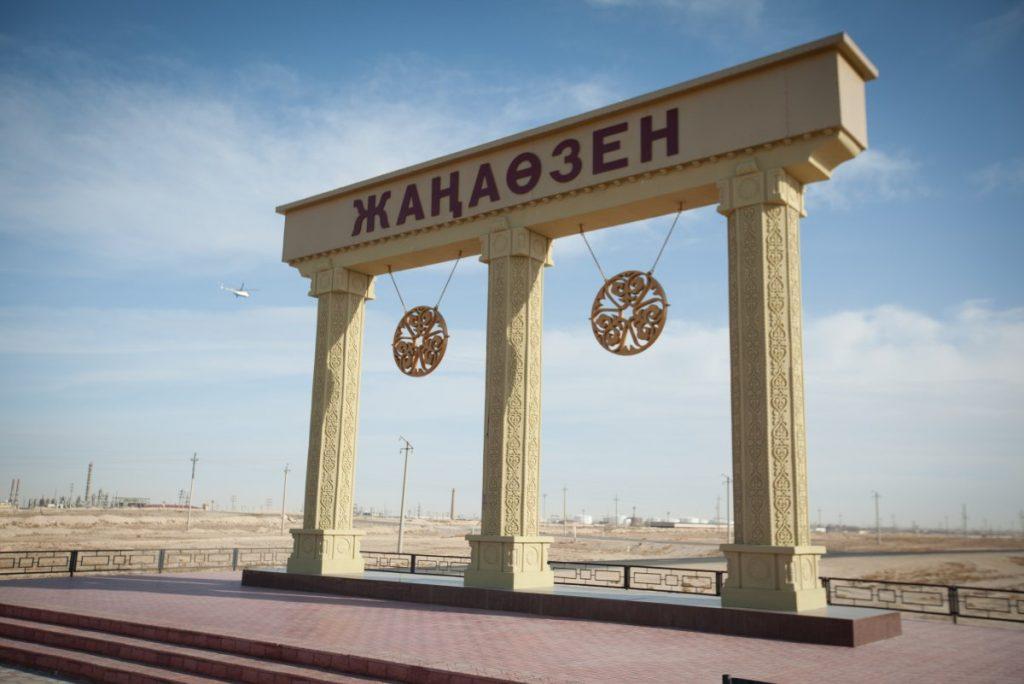 Жанаозен город Мангистауская область протесты 2011 год Казахстан нефтяники