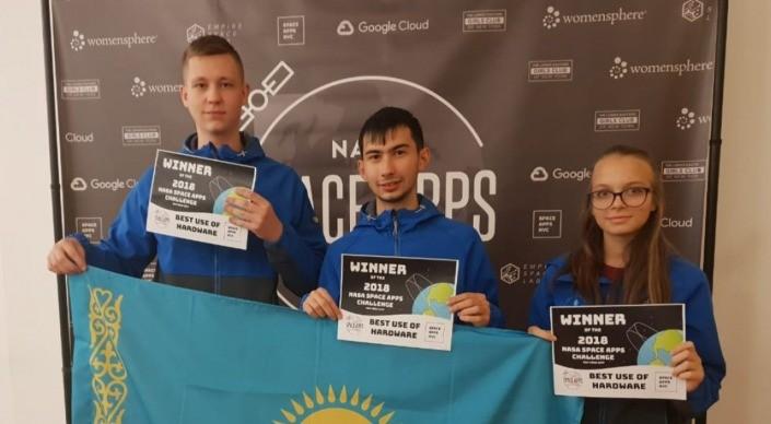 Казахстанцы заняли первое место в конкурсе NASA