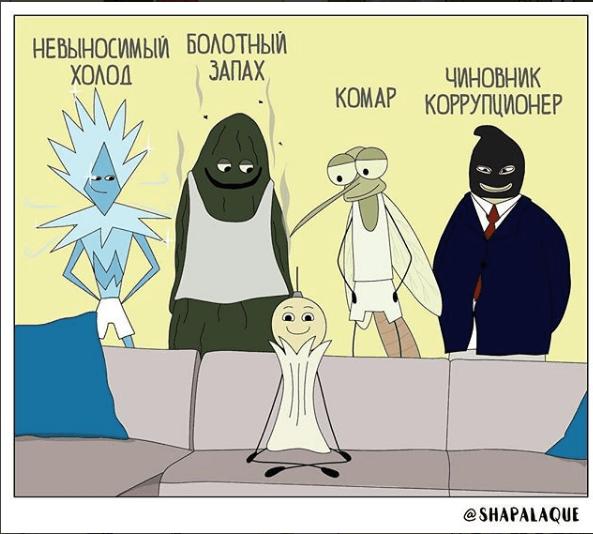 Астанчане делают комиксы о жизни в стране