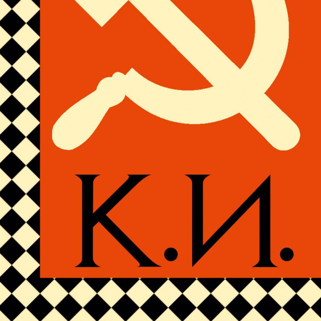 Маруся отравилась Глеб Алексеев книга отрывок чтение СССР Мария Дроздова
