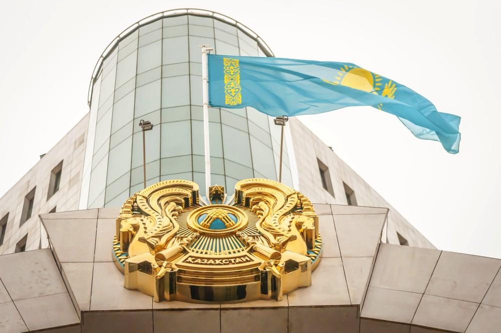 государственные символы РК, герб РК, латинизация