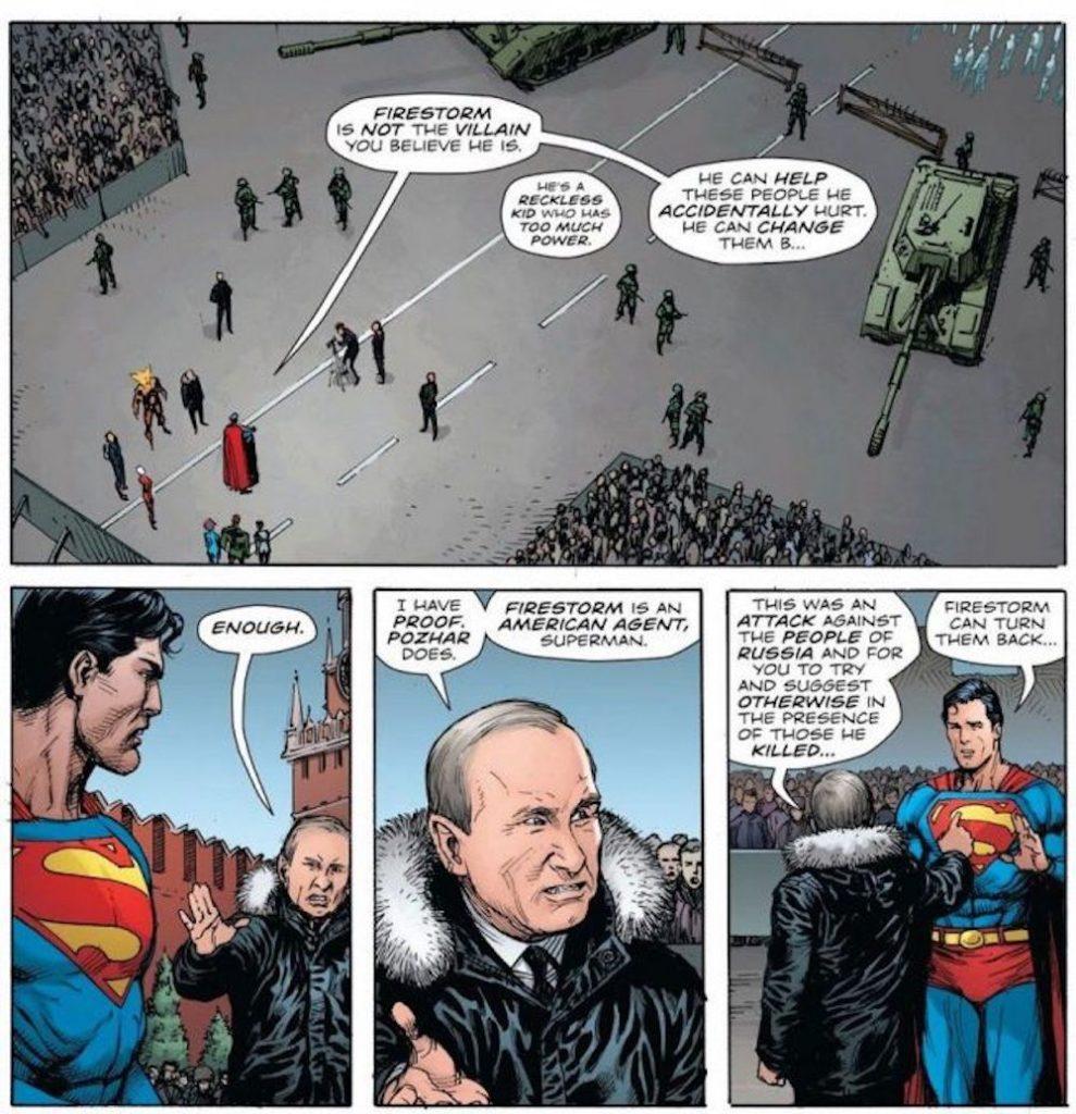 комиксы DC Владимир Путин