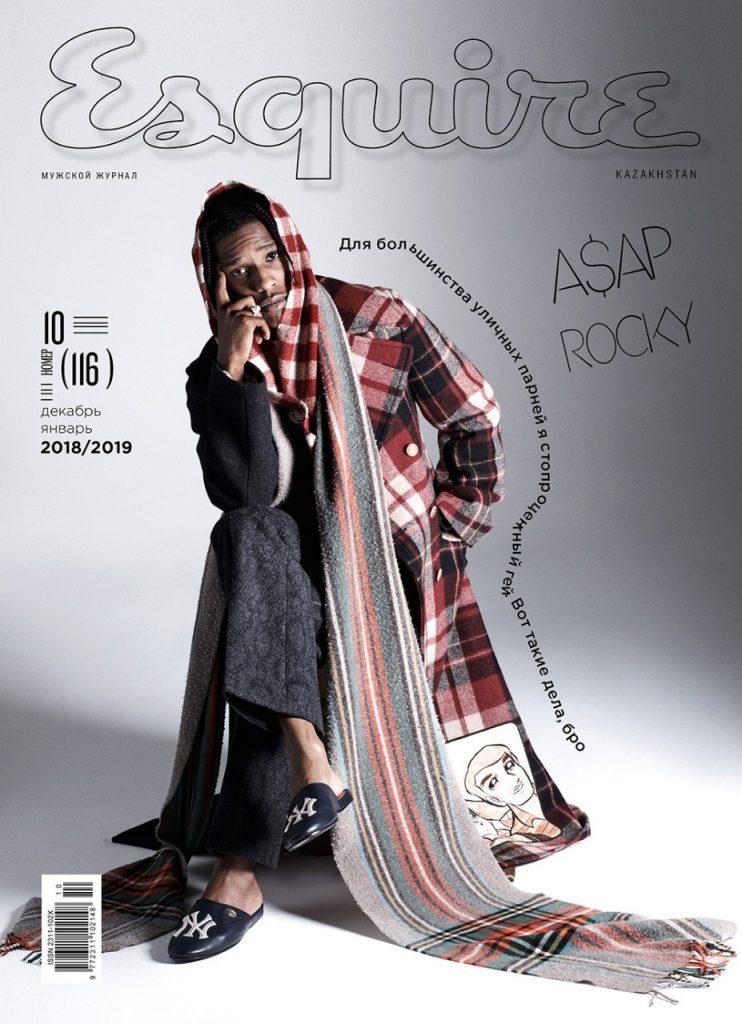 A$AP ROCKY Esquire обложка декабрь-январь 2018