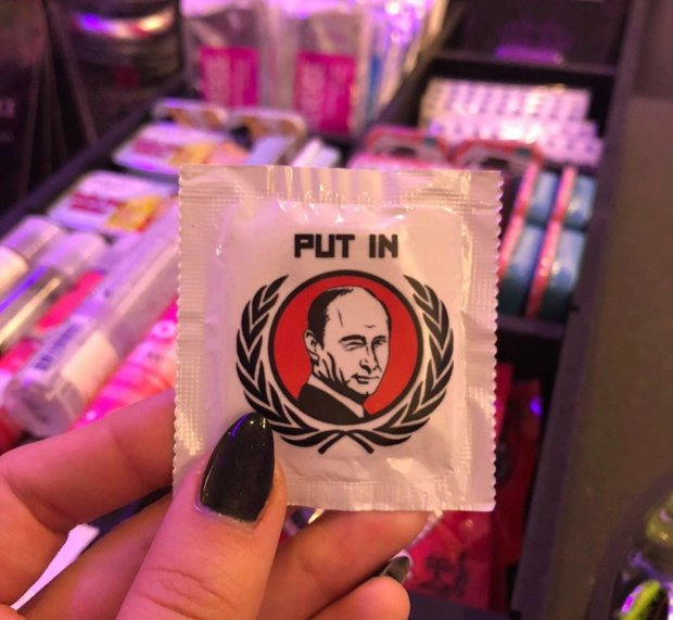 Путин защитит от нежелательной беременности и СПИДа
