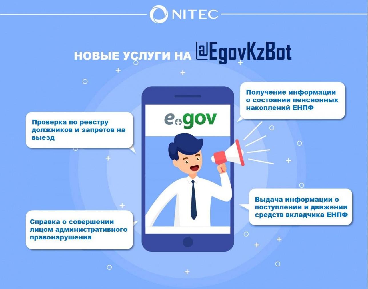 Контролировать пенсионные накопления теперь можно через Telegram