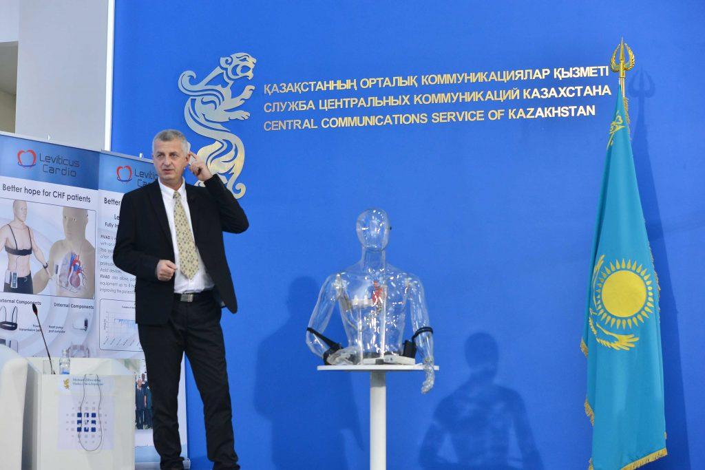 Казахстан FIVAD операция сердечная недостаточность
