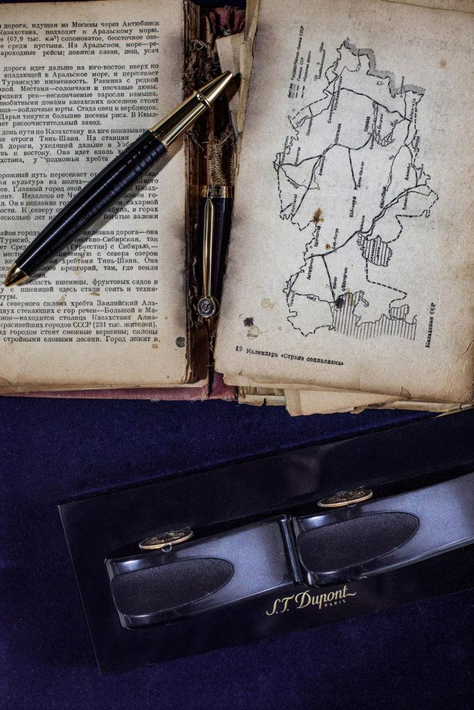Рассказ «Литературный призрак»