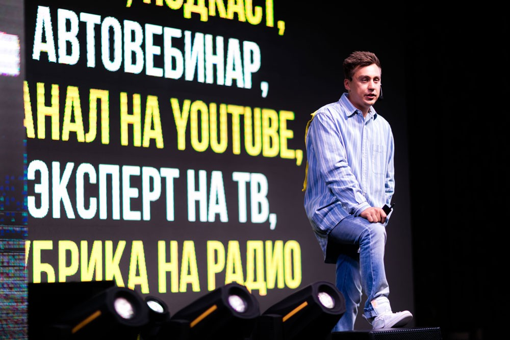 бизнес-форум Алматы