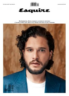 Кит Харрингтон обложка Esquire Kazakhstan март 2019 Игра престолов Джон Сноу