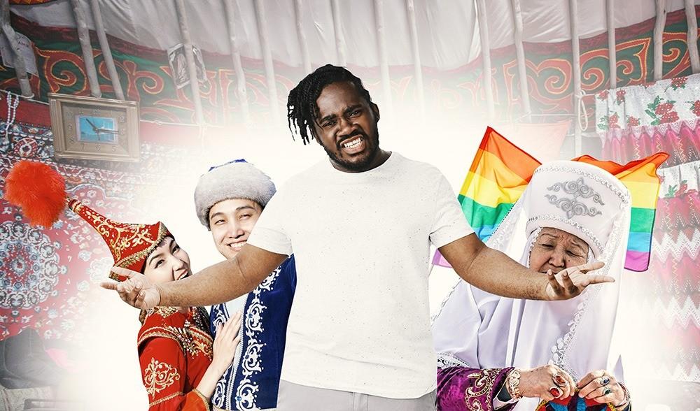 толерантность расизм гомофобия гендерное равенство Казахстан общество культура