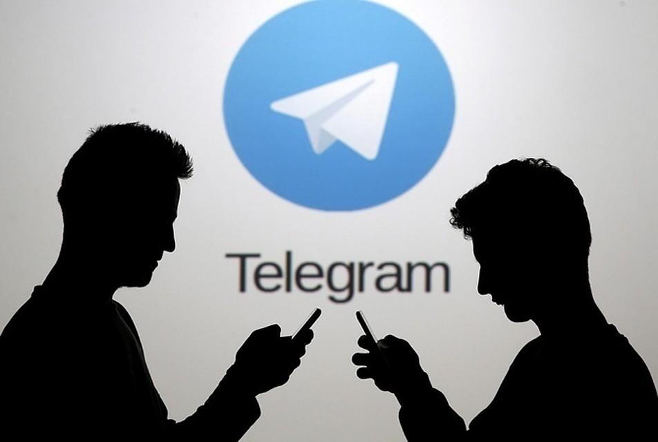 Telegram удалять сообщения