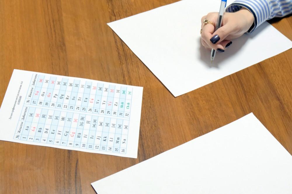 Курс изучения казахского алфавита на латинице разработан в Нур-Султане