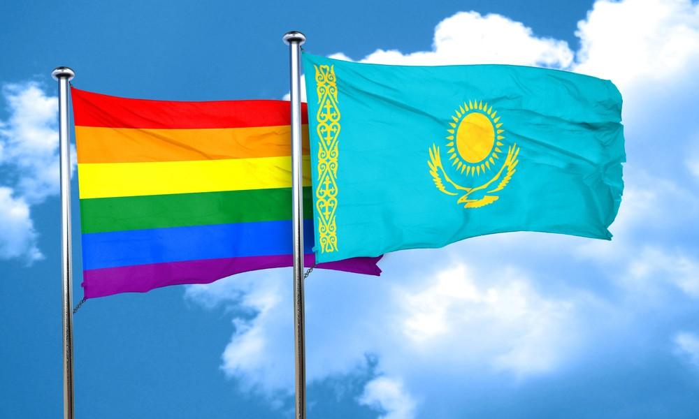 Сайт ЛГБТ-туризма признал Казахстан самой толерантной страной ЦА