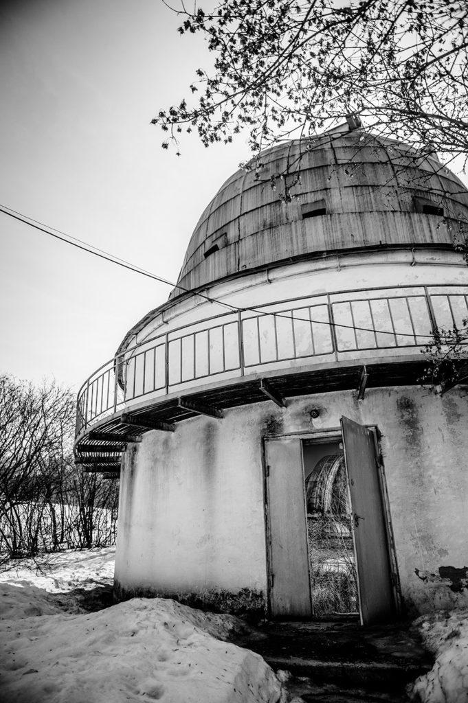 обсерватория Каменское плато