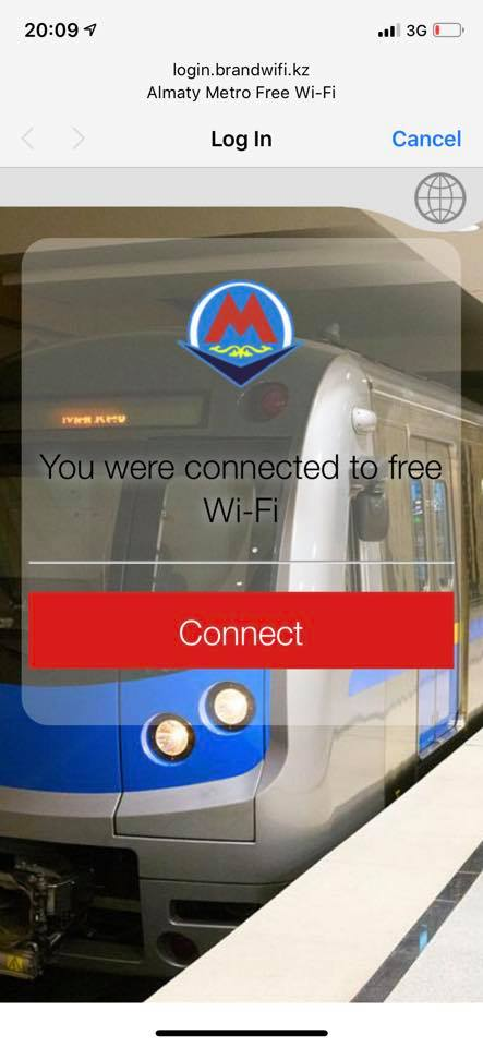 Бесплатный Wi-Fi появился в алматинском метро