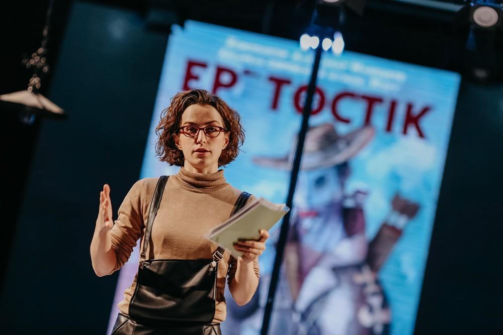 «Ер Төстік» афиша премьера камерная опера спектакль ARTиШОК май 2019