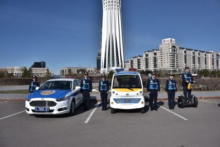 туристская полиция Казахстан защита комфорт безопасность