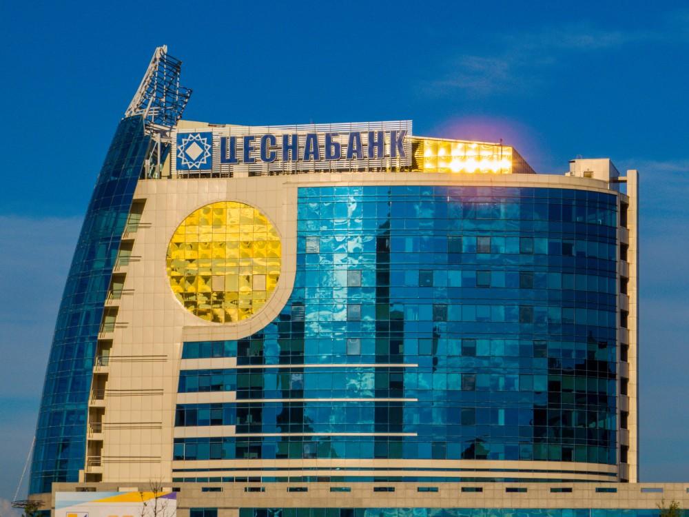 Цеснабанк JysanBank Казахстан деньги банк экономика переименован полынь