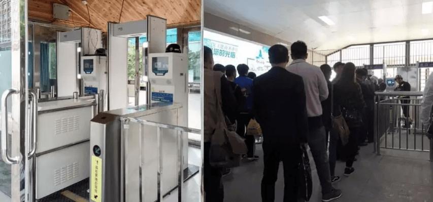мусульмане в Китае цифровое сканирование Синьцзян-Уйгурский автономный округ