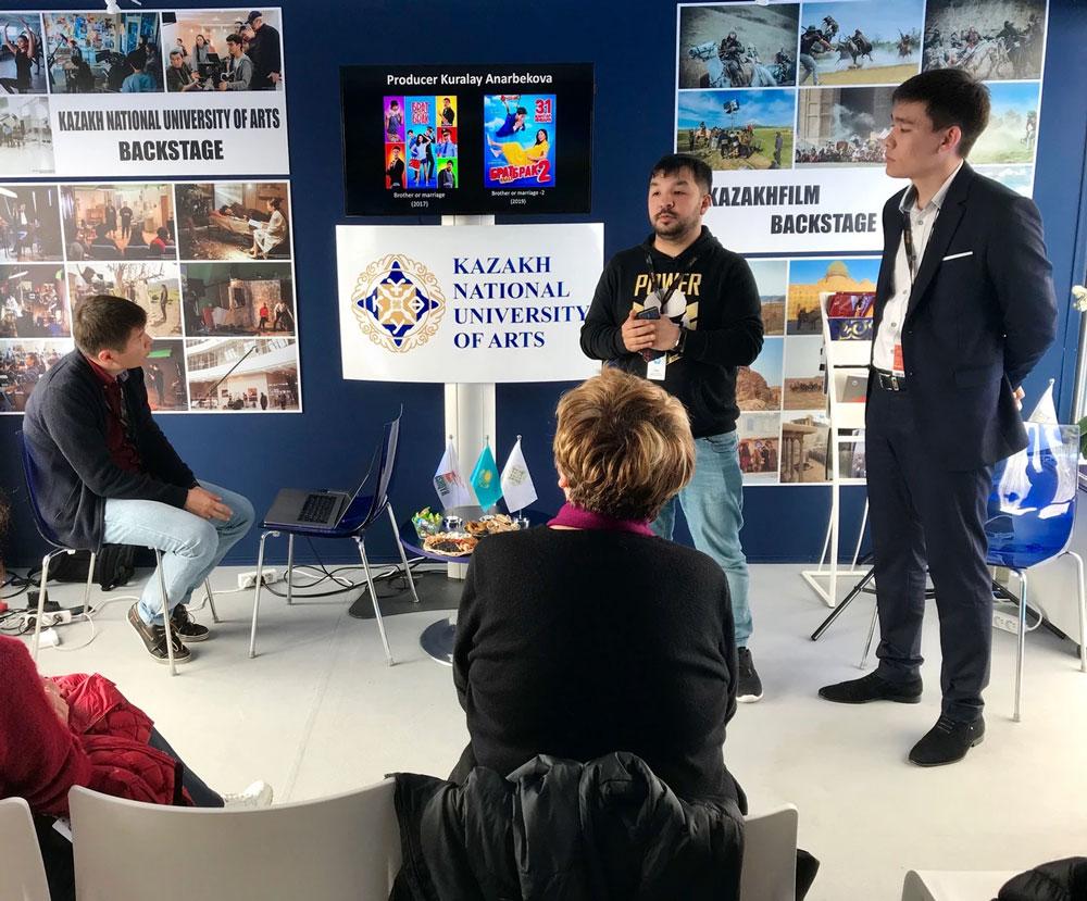 Казахстанский павильон Канны кинофестиваль 72 2019 кино Франция