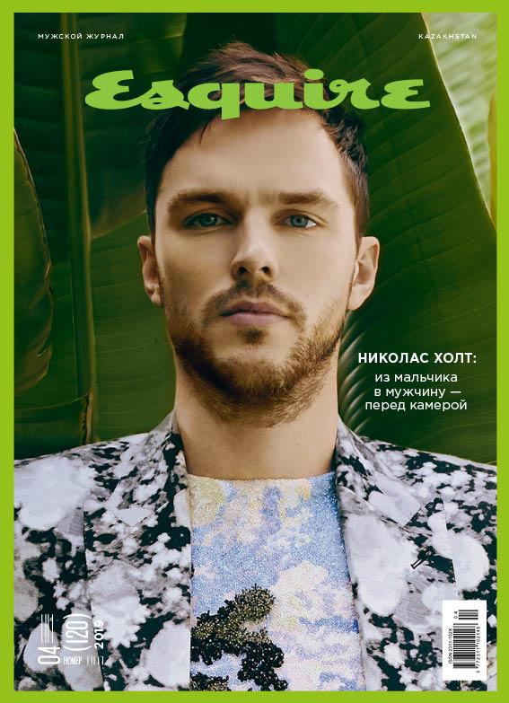 май 2019 Николас Холт Esquire обложка журнал номер