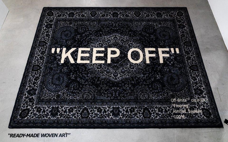 IKEA проверка на искренность ковры