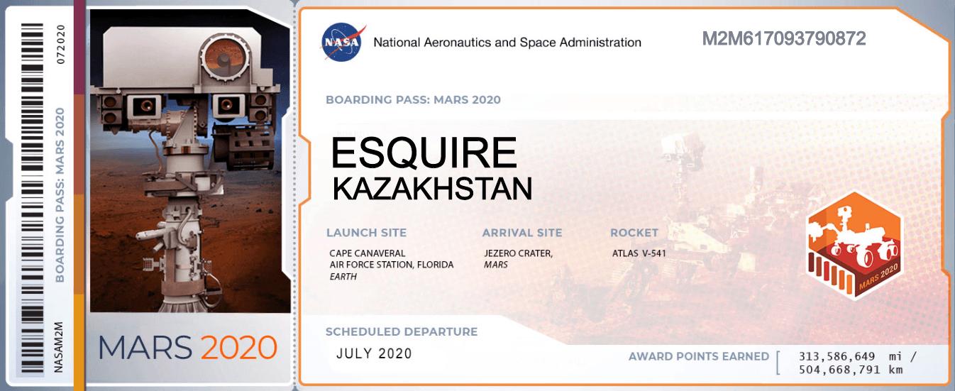 отправить свое имя на Марс Марс-2020