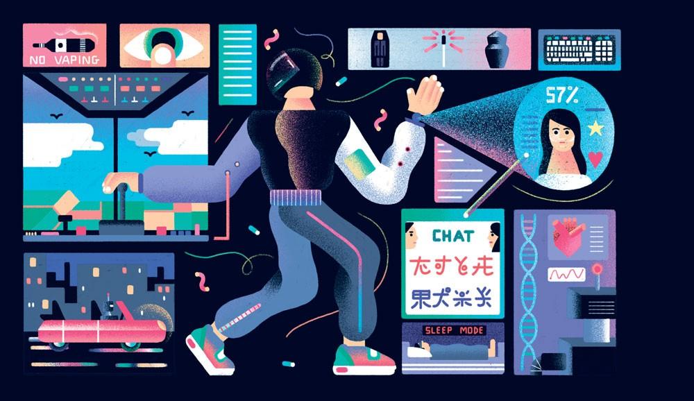 навыки будущее настоящее прошлое выучить образование люди общество культура наука технологии прогресс