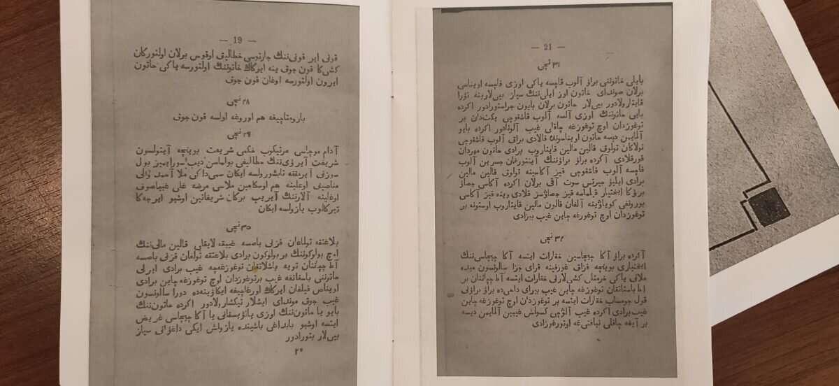 Ученые обнаружили свод законов, написанный Абаем