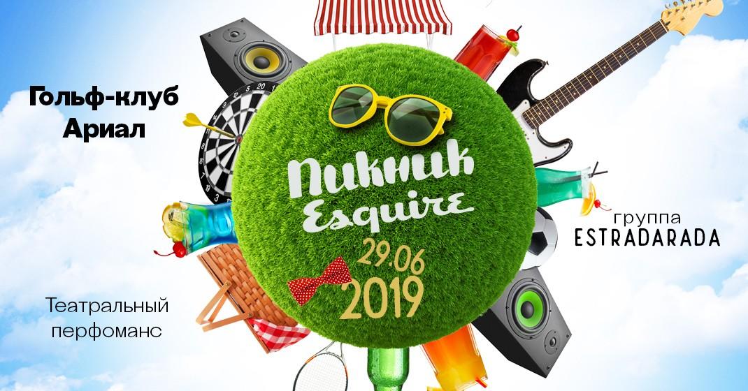 Главные фестивали лета-2019 в Алматы