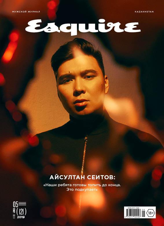 Esquire Kazakhstan июнь 2019 обложка Айсултан Сеитов кино