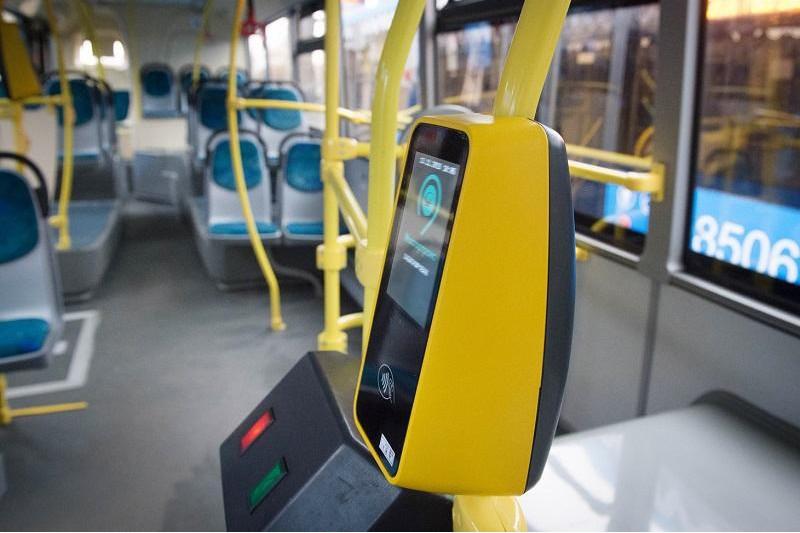 В автобусах столицы хотят ввести новый вид оплаты
