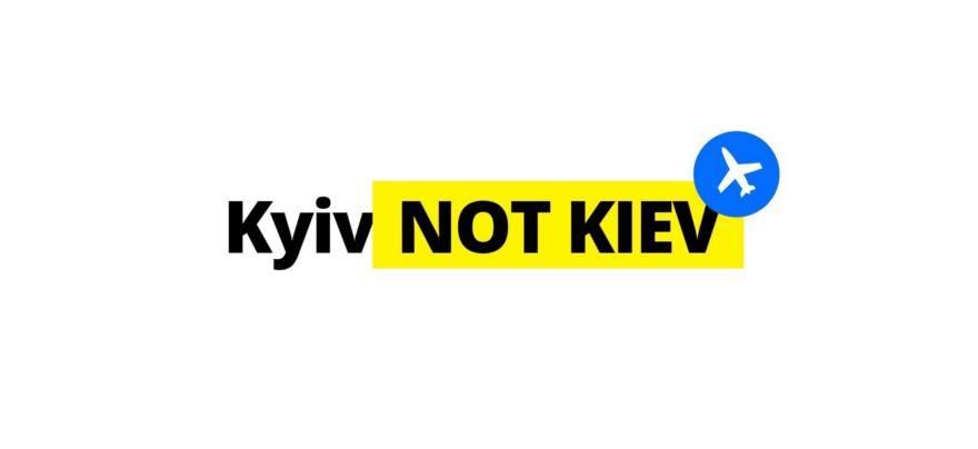название наименование написание Киев столица Украина США база Kiev Kyiv
