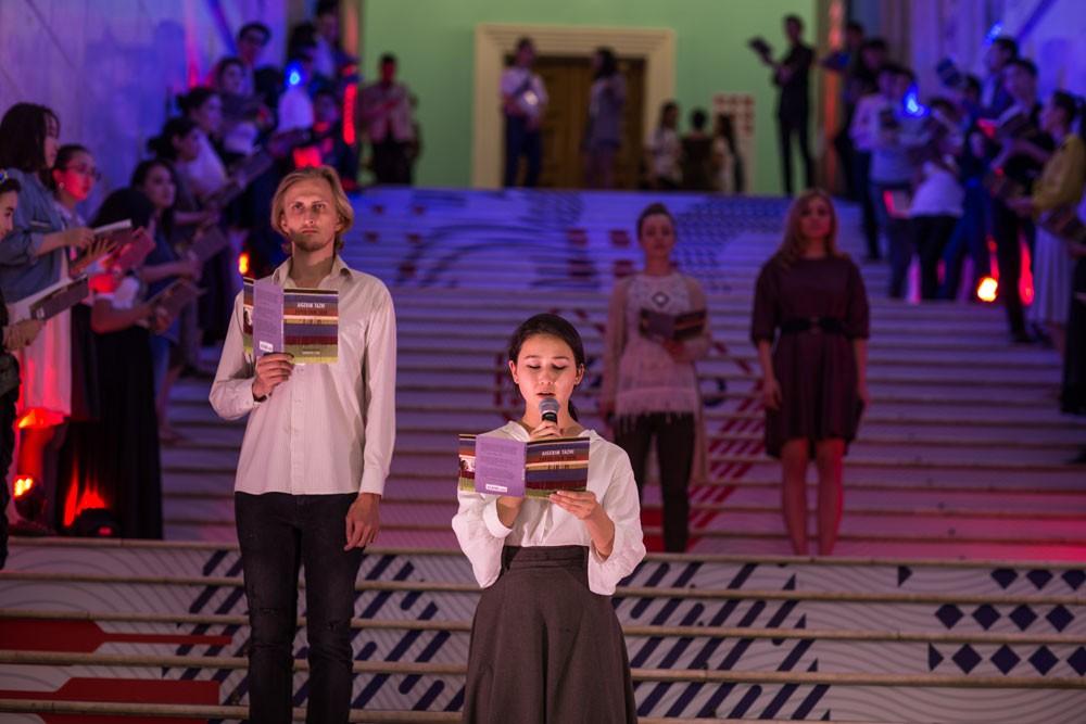 Go Viral 2019 Алматы Казахстан событие фестиваль Госдеп США