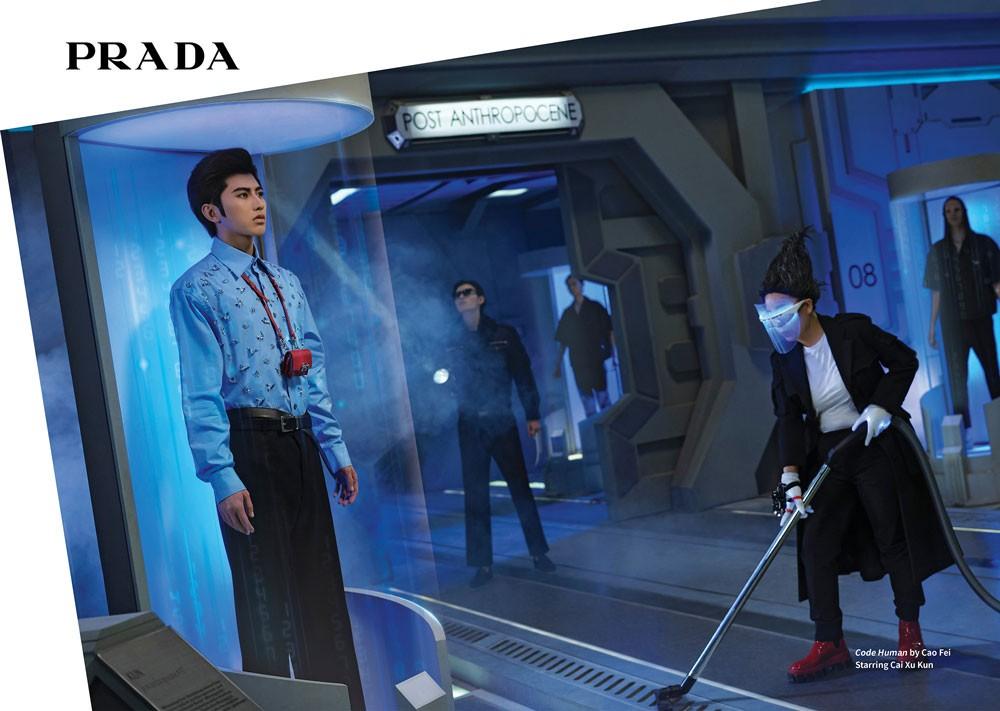 Prada представила совместный проект с Цао Фэй и Кай Сюй Куном