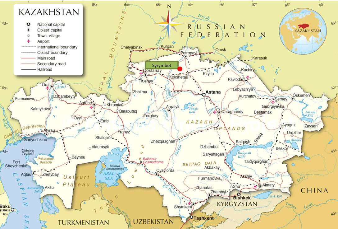 месторождение Сырымбет