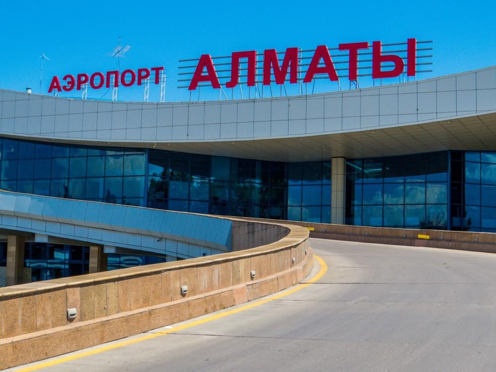 аэропорт Алматы сидения общая зона путешествия перелеты Казахстан