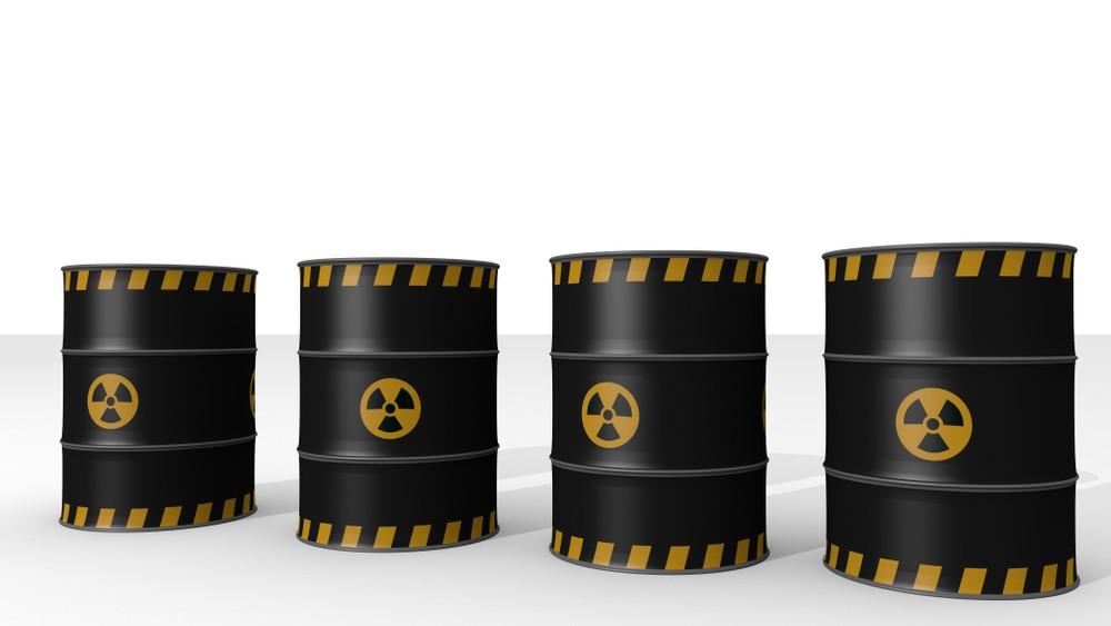 МАГАТЭ Банк низкообогащенного урана Казахстан Усть-Каменогорск поставки сырье