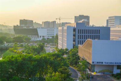 Южный университет науки и техники в Шэньчжэне