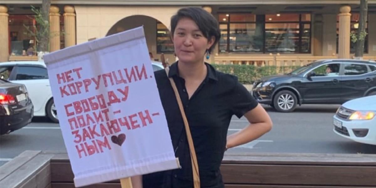 Активистка Тулесова провела одиночный пикет