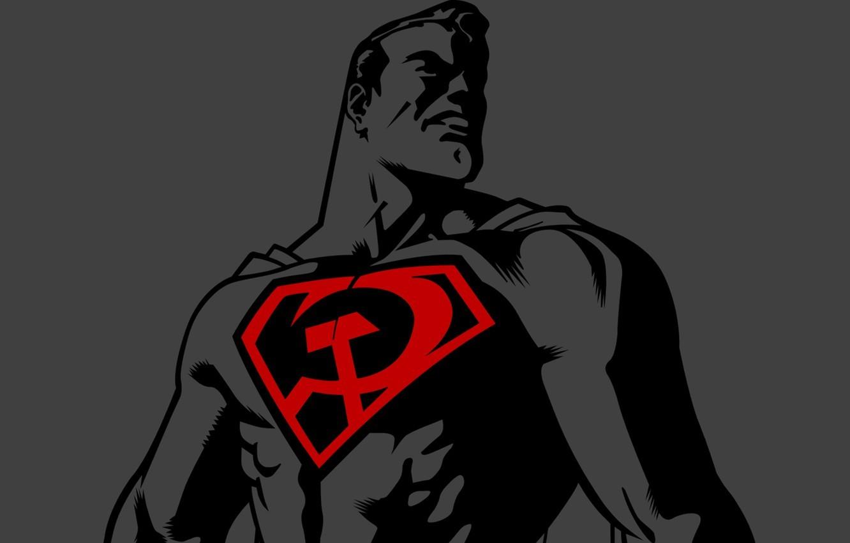 Красный Супермен-колхозник